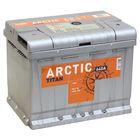 Аккумуляторная батарея Titan Arctic Silver 60 Ач, обратная полярность