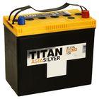 Аккумуляторная батарея Titan Asia Silver 57 Ач, обратная полярность