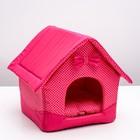 """Домик """"Нежность"""", 34 х 32 х 37 см, розовый"""