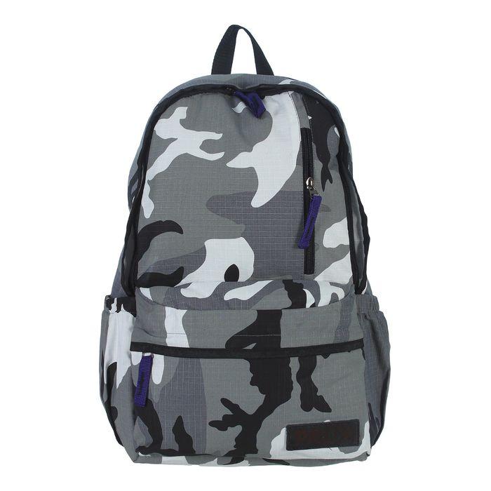 Рюкзак молодёжный, 1 отдел, наружный карман, принт камуфляж