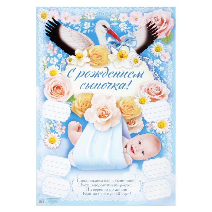 Мамочке и новорожденному открытка, картинки