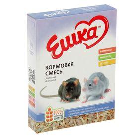 Кормовая смесь «Ешка» для крыс и мышей, 450 г