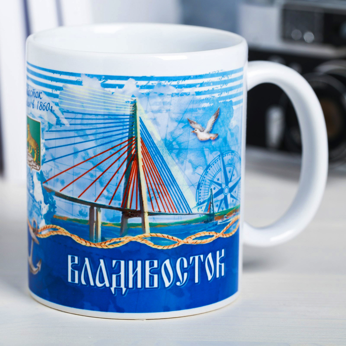 Кружка с сублимацией  «Владивосток»