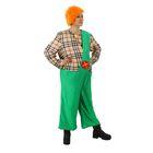 """Карнавальный костюм """"Карлсон"""": комбинезон с набивным туловищем, парик, размер 48-50 (рост 175 см)"""