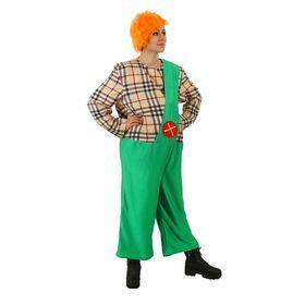 """Карнавальный костюм """"Карлсон"""", комбинезон с набивным туловищем, парик, р. 48-50, рост 175 см"""