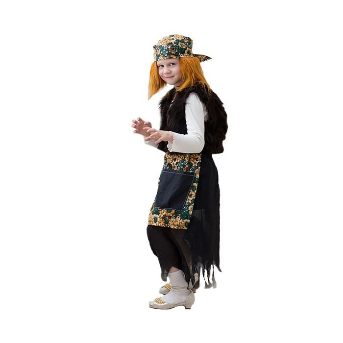 """Карнавальный костюм """"Баба-яга"""", 5-7 лет, рост 122-134 см"""