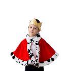 """Карнавальный костюм """"Король"""", корона, мантия, 5-7 лет, рост 122-134 см"""