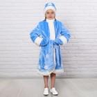 """Карнавальный костюм """"Снегурочка"""", шапка, шуба, пояс, варежки, 5-7 лет, рост 122-134 см"""