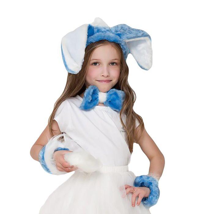 """Карнавальный набор """"Зайка"""", повязка с ушками р. 52, бант, нарукавники, цвет голубой, виды МИКС - фото 105520952"""