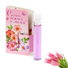 Открытка с аромаэссенцией 'Самой нежной и милой', цветочный аромат Ош