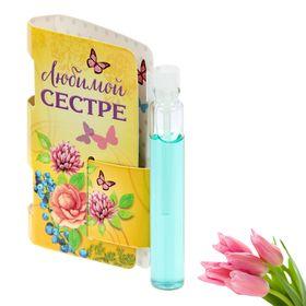Открытка с аромаэссенцией 'Любимой сестре', цветочный аромат Ош