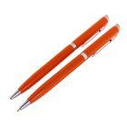 Ручка шариковая подарочная поворотная Стиль оранжевая с серебряными вставками