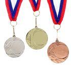 Medal for application 050