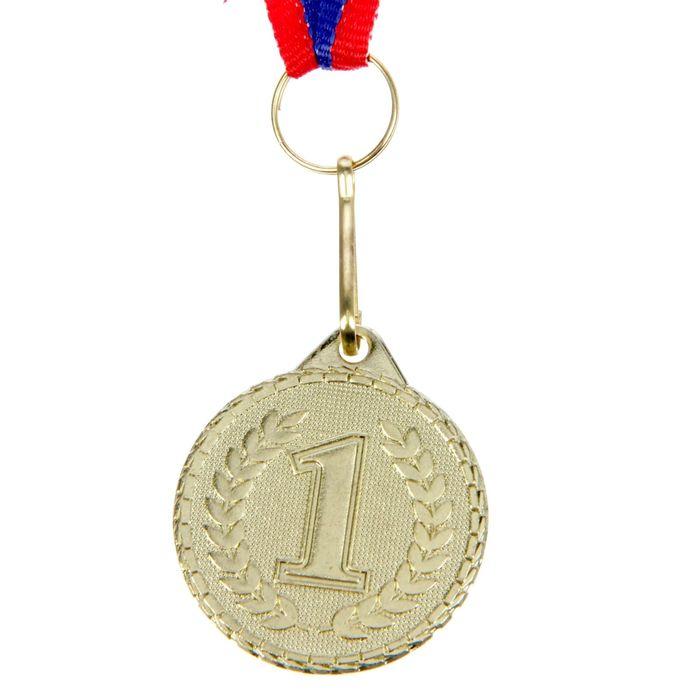 Медаль призовая, 1 место, золото, d=3,2 см