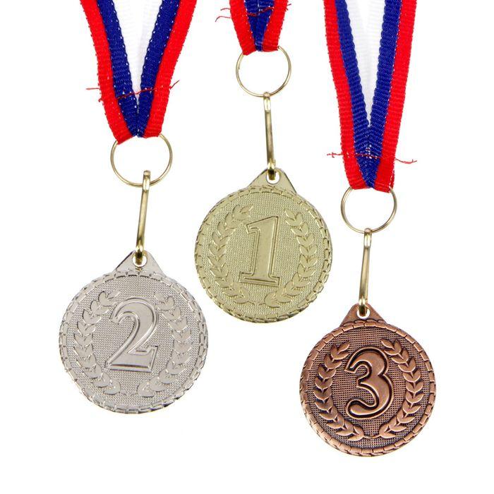 Медаль призовая, 2 место, серебро, d=3,2 см