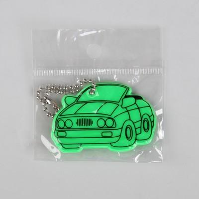 Светоотражающий элемент «Машинка», 5,5 × 3,5 см , цвет зелёный