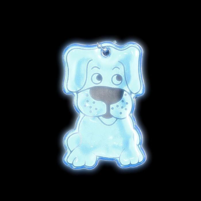 Светоотражающий элемент «Собака», 6 × 3,5 см , цвет синий