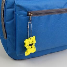Светоотражающий элемент 'Собака', 6*3,5см , цвет жёлтый Ош
