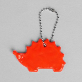 Светоотражающий элемент 'Ёжик', 4*7см , цвет оранжевый Ош