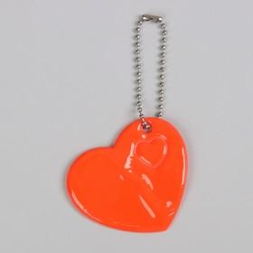 Светоотражающий элемент 'Сердце', 5*5,5см , цвет оранжевый Ош
