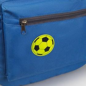 Светоотражающая наклейка 'Мяч', d=5см, 4шт на листе, цвет МИКС Ош