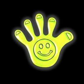 Светоотражающая наклейка «Ладошка», 5 × 5 см, 4 шт на листе, цвет жёлтый.