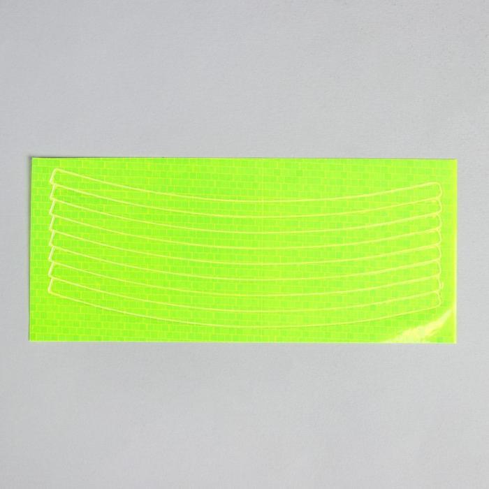 """Светоотражающая наклейка """"Полоски"""", 21*1см, 8шт на листе, цвет жёлтый"""
