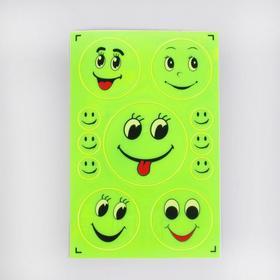 Светоотражающая наклейка 'Смайлики', d=9/6,5/2см, 11шт на листе, цвет жёлтый Ош