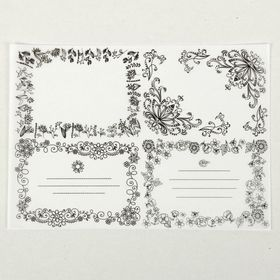 "Tracing decorative ""best wishes"", 21 x 29,5 cm"