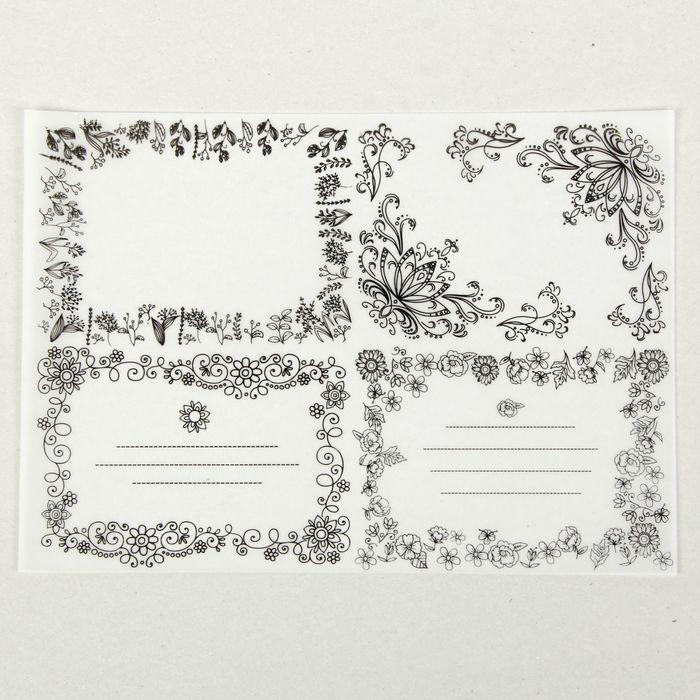 Белые открытки для скрапбукинга, для детского