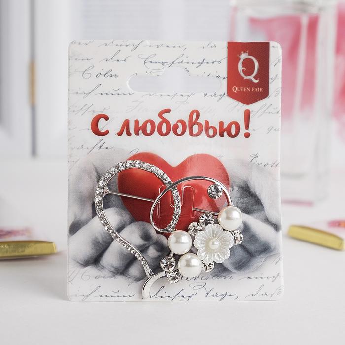 """Брошь """"Сердце"""" жемчужное, цвет белый в серебре"""