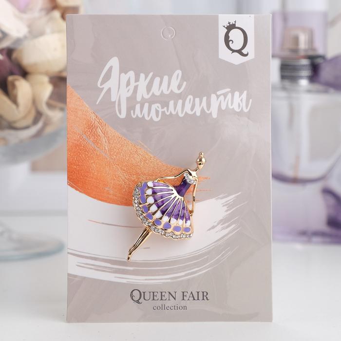 """Брошь """"Балерина"""", цвет фиолетовый в золоте - фото 414159041"""