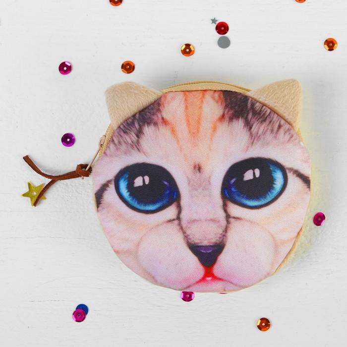 Мягкий кошелёк «Котик», голубые глазки