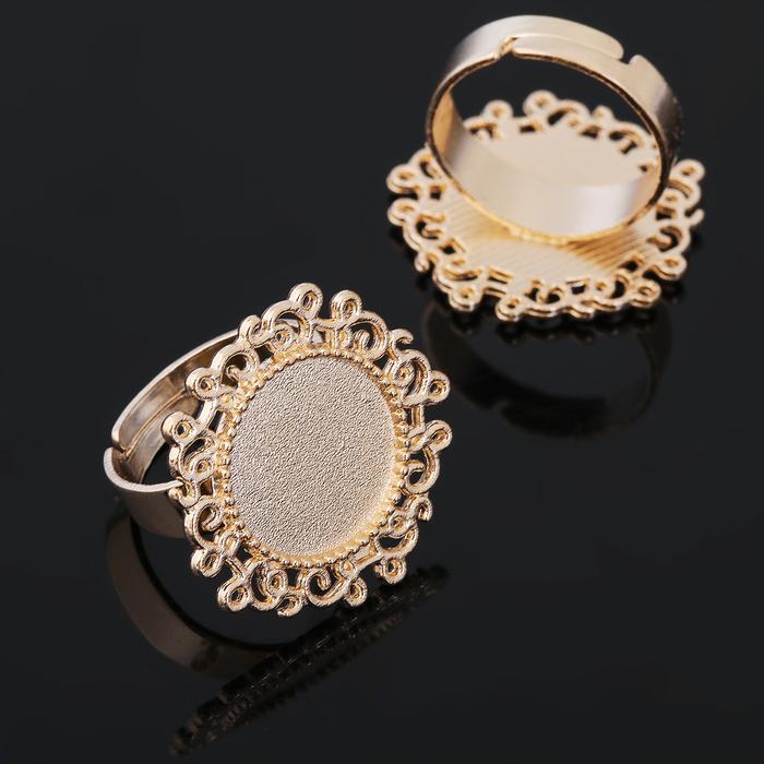 Основа для кольца, 2 шт., регулируемый размер, площадка 14 мм, J001, цвет золото