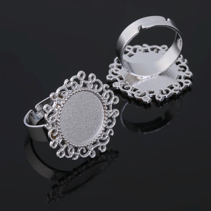 Основа для кольца (набор 2шт), регул-й раз-р,площадка 14мм, J001, цвет серебро