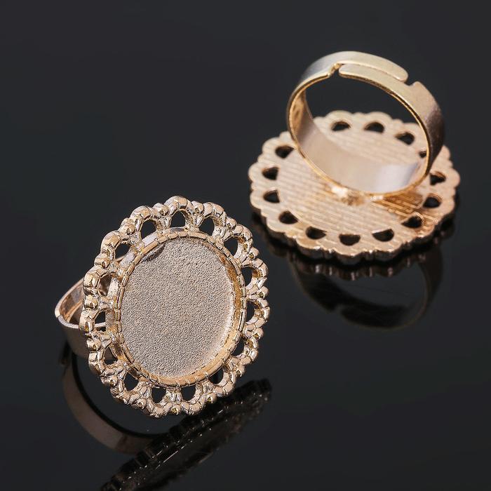 Основа для кольца (набор 2шт), регул-й раз-р,площадка 16мм, J002, цвет золото