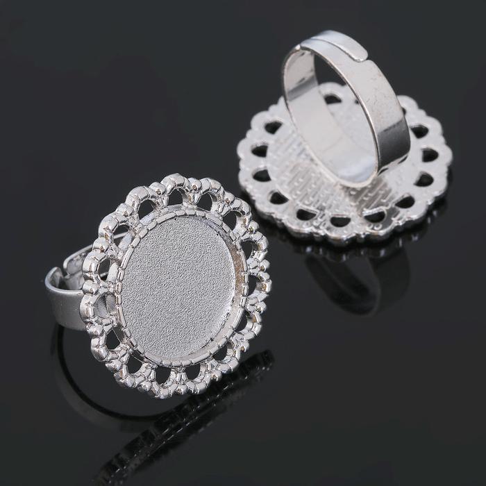 Основа для кольца (набор 2шт), регул-й раз-р,площадка 16мм, J002, цвет серебро