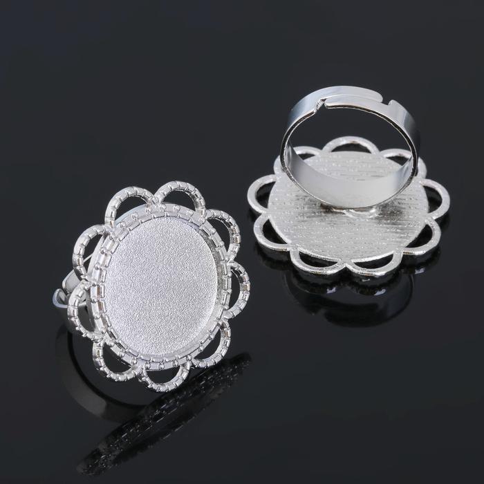Основа для кольца (набор 2шт), регул-й раз-р,площадка 18мм, J006, цвет серебро