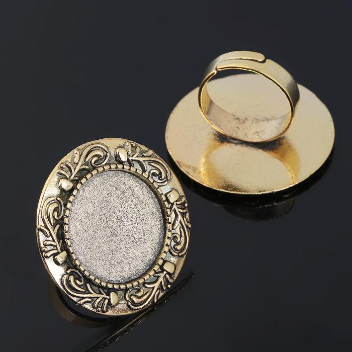 Основа для кольца (набор 2шт), регул-й раз-р,площадка 20мм, J009, цвет черненое золото