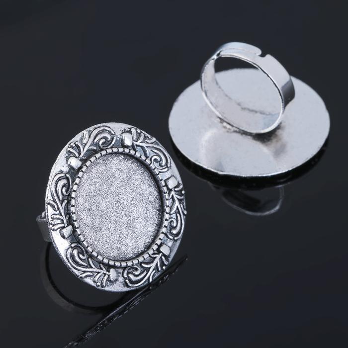 Основа для кольца (набор 2шт), регул-й раз-р,площадка 20мм, J009, цвет черненое серебро