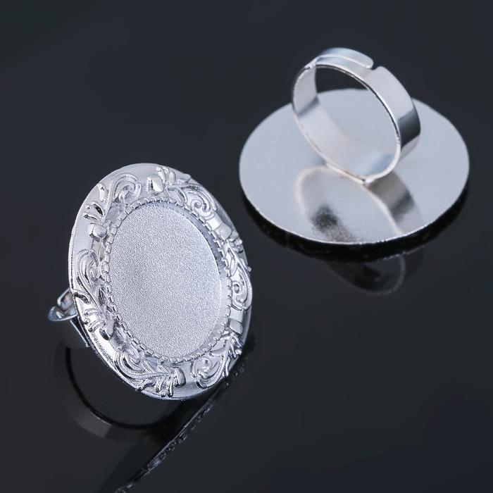 Основа для кольца (набор 2шт), регул-й раз-р,площадка 20мм, J009, цвет серебро