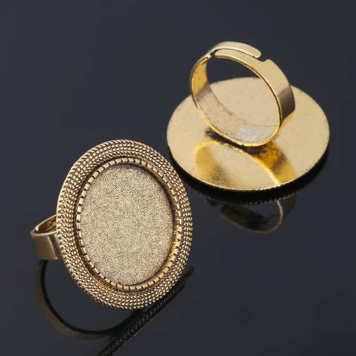 Основа для кольца (набор 2шт), регул-й раз-р,площадка 20мм, J011, цвет черненое золото