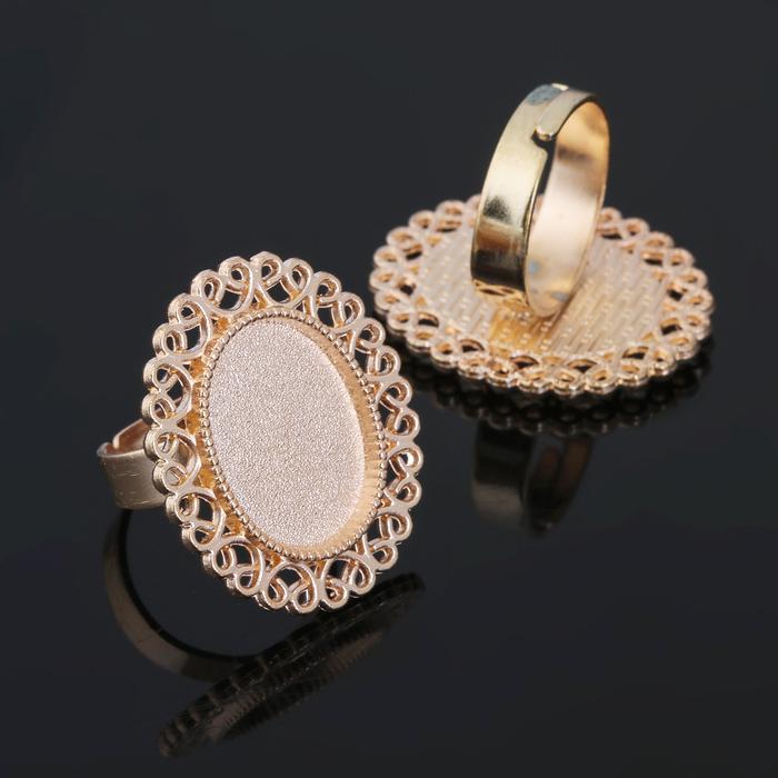 Основа для кольца (набор 2шт), регул-й раз-р,площадка 13*18мм, J014, цвет золото
