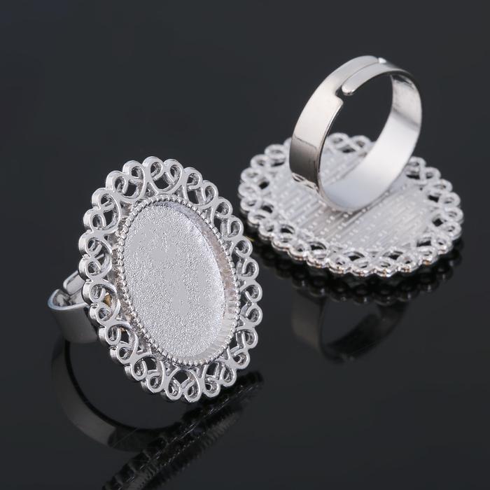 Основа для кольца (набор 2шт), регул-й раз-р,площадка 13*18мм, J014, цвет серебро
