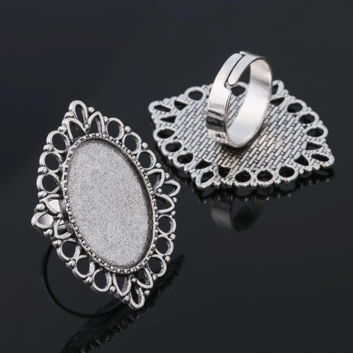 Основа для кольца (набор 2шт), регул-й раз-р,площадка 18*25мм, J020, цвет черненое серебро