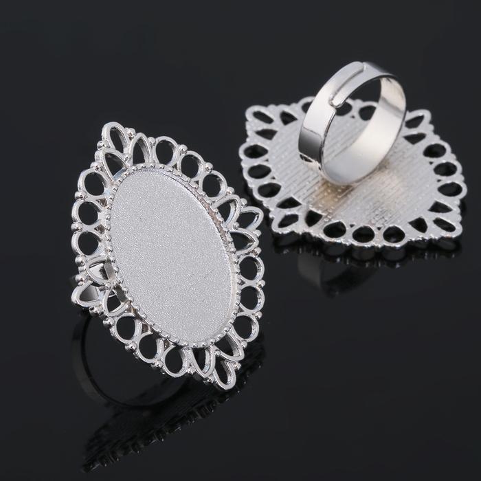 Основа для кольца (набор 2шт), регул-й раз-р,площадка 18*25мм, J020, цвет серебро