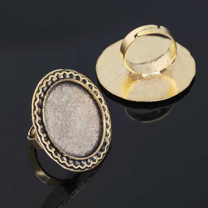 Основа для кольца (набор 2шт), регул-й раз-р,площадка 25мм, J023, цвет черненое золото
