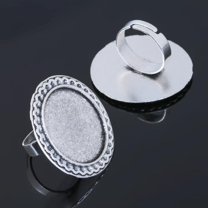 Основа для кольца (набор 2шт), регул-й раз-р,площадка 25мм, J023, цвет черненое серебро