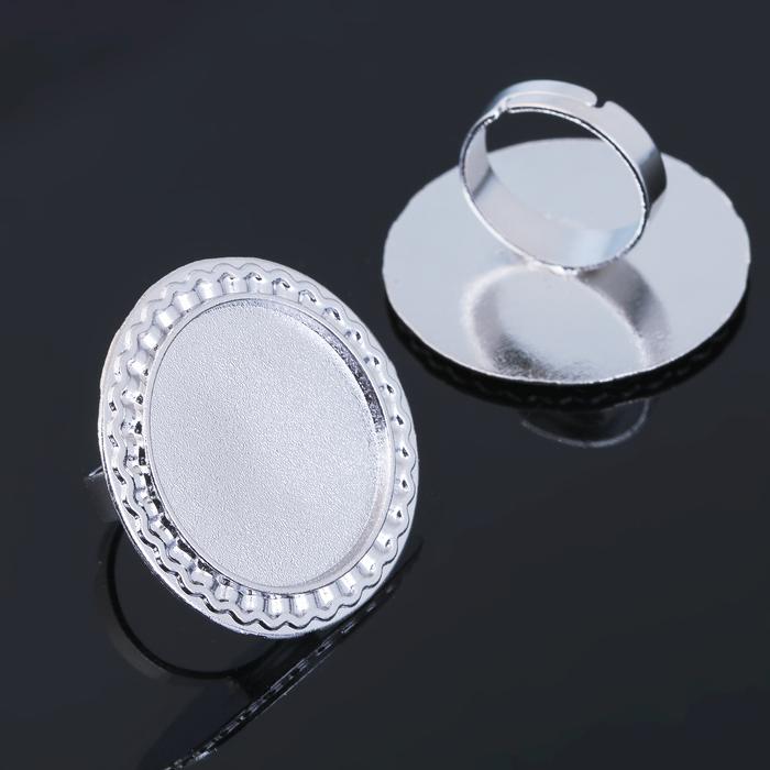 Основа для кольца (набор 2шт), регул-й раз-р,площадка 25мм, J023, цвет серебро