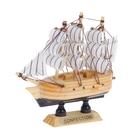 Корабль сувенирный малый «Трёхмачтовый», борта светлое дерево, дно чёрное, паруса белые, 3 × 10 × 10 см